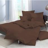 Однотонная коричневая наволочка 50*70 Отличное качество!