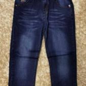 Модные джинсы для мальчиков на резинке 116-128 р.р.