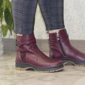 Зимняя распродажа! Ботинки зимние из натуральной кожи и шерсти