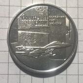 Монета України 10 гривень 2020 Повітряні сили