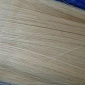 Хвост волосы длина 57 см