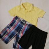 ЛоВиЛоТы! комплект для мальчика 4-5 лет