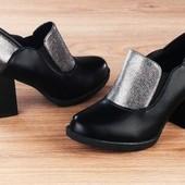 Топовые туфли хит 2021 с вставками серебра,крутяк!