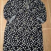 элегантное платье в горох на подкладке Street One
