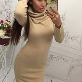 Класне плаття..розмір 44..мій прольот