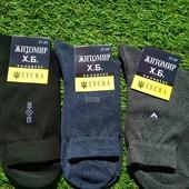 Мужские носки . размер 42-45.Лот 3 пары!!!