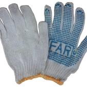 В лоте 10 пар Рабочие перчатки по ставке любое количество