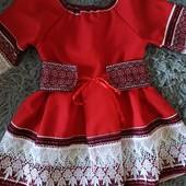 Очень красивое платье-вышиванка