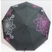 Жіноча парасоля автомат Flagman. Зонт женский автомат в коробке