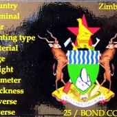 №3 монета Зимбабве 25 центов, 2014