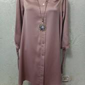 Шикарное нарядное пудровое новое платье с переливом Акция читайте