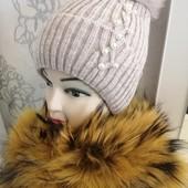 Красивая теплая шапочка с натуральным помпоном 3 цвета Качество