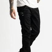 Осенние молодежные джинсы. Смотрим замеры и наличие