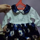 Платьице на маленькую куколку