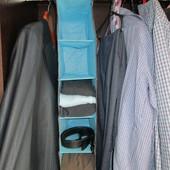 Подвесной кофр-органайзер в шкаф на 5 секций.