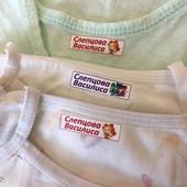 Подписываем одежду малышам,именные термо-бирочки для одежды деткам!