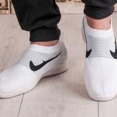Белоснежные Комфортные кроссовки/носок в стиле Nike.42-26.5/27см Унисекс.