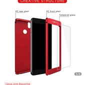 чехол для телефона стполным покрытием  Xiomi Redmi Note 9