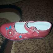 Гарні туфельки 29 розмір