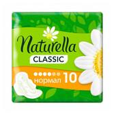 Прокладки женские гигиенические Naturella Normal Classic 10 шт. в упаковке