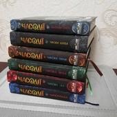 Часодії. Наталія Щерба, повна серія 6 книг, як нові, одним лотом фентезі