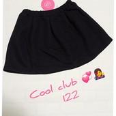 Юбка Cool Club 122
