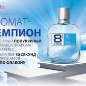 Туалетная вода для мужчин 8 Element- свежий цитрусово-древесный аромат.