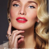 Увеличивающий объём губ, глянцевый блеск «Зеркальный объем» faberlic/ УП-20%