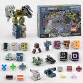 Цифры -трансформеры   математика   робот-трансформер