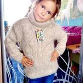 Теплющий детский свитерок!!!