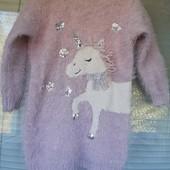 Красивый свитерок пушистик с единорогом на 5-6 лет