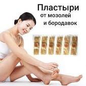 Пластырь от бородавок, натоптышей , стержневых и сухих мозолей на руках и ногах