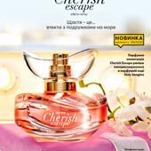 Новинка! Парфумна вода Cherish escape Avon 50 ml - квітково-фруктовий аромат
