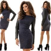 Платье ангоровое «Soft» / тёмно-синий / р. S
