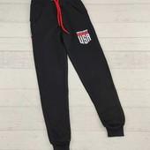 Тёплые на флисе подростковые с портивные брюки