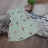 Стоп! Красивое нарядное платье Primark в идеале