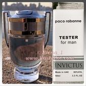 Paco Rabanne Invictus - головокружительный и неповторимый парфюм. Кубок победителя.
